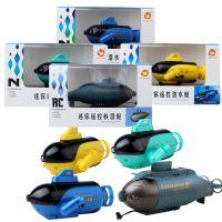 闲牛迷你四六通道无线充电遥控船核潜艇潜水艇快艇气垫船儿童玩具