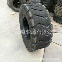 现货销售 装载机轮胎16/70-20超强耐磨E-3花纹