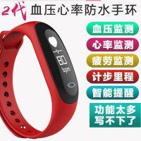 厂家直销新款智能手环手表 学生成人疲劳检测血氧心率血压手环