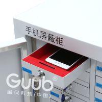 手机信号屏蔽柜 32格保密手机存放柜手机管理 部队可定制