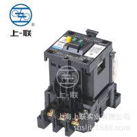 上海人民上联品牌厂家供应CJX8-B65交流接触器、低压电器批发