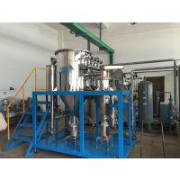 中科贝特供应荧光粉、反光材料、抛光粉专用气流粉碎设备/流化床气流磨