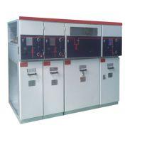 吕梁成套电气设备环网高压开关柜厂家价格 专业定制