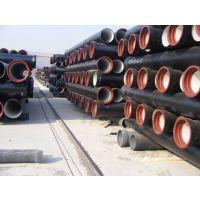 云南球墨铸铁管价格 黑管销售 规格DN80