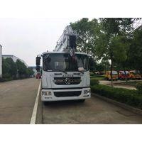 河南郑州销售新款东风多利卡22米高空作业车