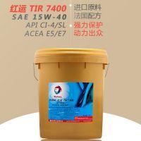 厂家供应道达尔复合铝基高温极压润滑脂 (TOTAL COPAL EP 2)