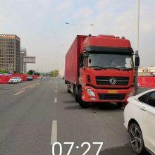 无锡到惠州物流公司运输公司 无锡到惠州平板车出租《推荐》