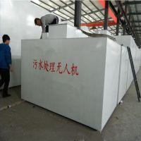 宠物医院安装一体化污水处理设备的必要性--潍坊海创环保