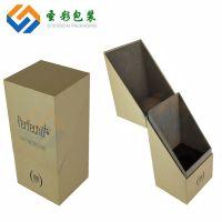 厂家直销纸盒包装盒 食品彩盒礼品盒 翻盖酒水包装礼盒定做 包装盒