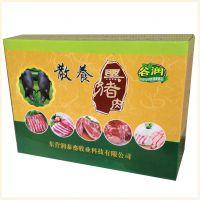 深圳印刷水果彩盒食品包装盒定制