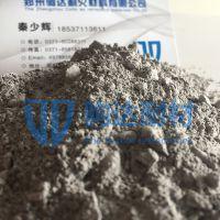 驹达耐火厂家直销优质碳化硅抗结皮浇注料
