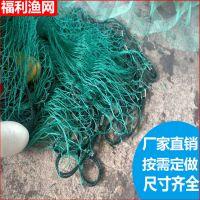 厂家供应聚乙烯有结渔网 足球场尼龙有结围网 养殖聚乙烯渔网定做