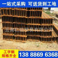 经销批发 莱钢工程h型钢200*200 美标建筑h型钢Q345B
