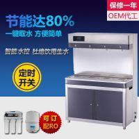 不锈钢饮水台,节能饮水机,商用饮水设备-佛山三长江