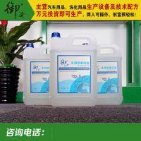 环保尿素设备 汽车尿素购买设备、免费学习技术配方 GB29518-2013