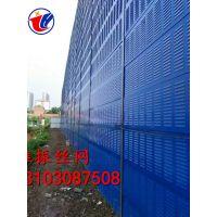 冷板耐用防风抑尘网 煤厂防风网 防尘板
