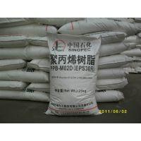 PP EPS30R生产商为中国石化齐鲁分公司