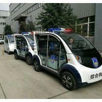 河南郑州开封商丘安阳周口新乡焦作电动巡逻车,城管电动巡逻车,电动巡查车