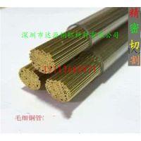 直销Φ2×1.6mm环保毛细管,H65超细黄铜管