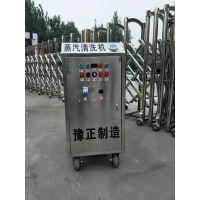 厂家直销蒸汽洗车机移动式蒸汽洗车设备