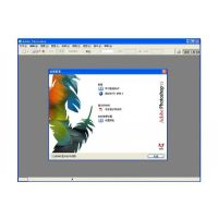 Adobe photoshop cs6 PS软件