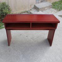 批发1.2米油漆条桌 双人位课桌中式贴实木皮培训长桌 办公家具