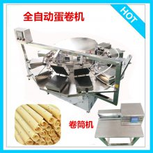 高档蛋糕面包房专用电加热全自动蛋卷机、鸡蛋卷机、蛋卷机厂家价格