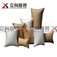 供应上海立向 循环使用牛皮纸充气袋集装箱运输缓冲气袋交通辅助包装材料