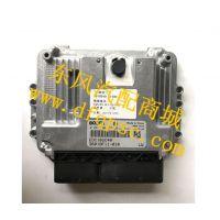 源头直供东风天锦4H发动机EECU电控单元_3610910-E1100