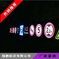 商场吊牌灯箱导视牌led发光导向标识牌医院指示牌地下车库灯箱