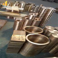 C61000铝青铜材质保证C61000哪里有卖