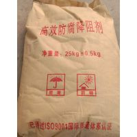 贵州贵阳普天鑫通长效降阻剂同行价格低,发货快。