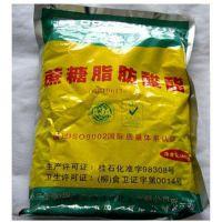 江苏成谦 蔗糖脂肪酸酯 量大从优 食品级 蔗糖脂肪酸酯