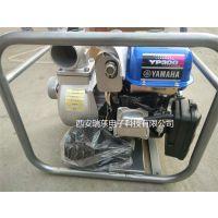 YAMAHA/雅马哈水泵YP30G自吸3寸西安原厂供应