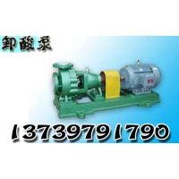 河南卸酸泵厂家,河南哪有卖卸酸泵的厂家?