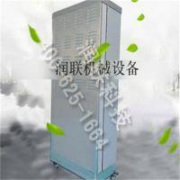 乐平除雾霾空气净化器 除雾霾空气净化器EFU-2015总代直销