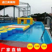 本公司可定做支架水池、充气水池、充气滑梯、水上漂浮物、水上闯关等大型水上乐园设备