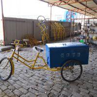 三轮保洁车 物业保洁车的使用寿命