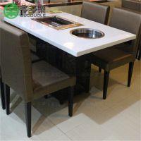 韩式自助商用无烟木炭烧烤桌烤肉桌椅烤羊腿桌子多功能一体桌