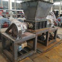 新型全自动双轴撕碎机 环保节能废品双轴撕碎机