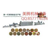 预混合大型湿法狗粮鱼饲料生产线厂家提供