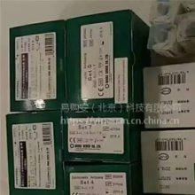 日本生研绿脓菌群检测用诊断血清275516