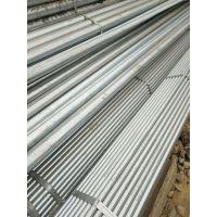 云南德宏镀锌管厂家批发 材质Q235 18kg规格齐全