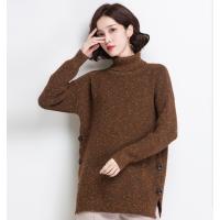 2018新款针织衫妈妈装大码毛衣中老年针织衫40-50岁大码打底衫女批发