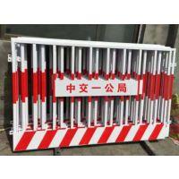 施工围栏 基坑护栏 地铁井口围栏 施工临边护栏 工地建筑安全围栏