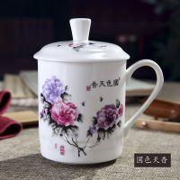 陶瓷茶杯生产厂家 订做景德镇陶瓷茶杯 青花瓷商务办公礼品 陶瓷茶杯价格