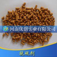 氧化铁脱硫剂配方分析 原油脱硫剂 工艺指导 氧化铁脱硫剂成分