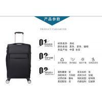 上海厂家专业订制牛津布拉杆箱 旅行箱 登机行李箱