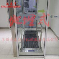 智能鞋底清洗机厂家直销上海南京苏州浙江金华