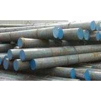 聊城34CrMo4合结钢特性,合结钢的用途 厂家